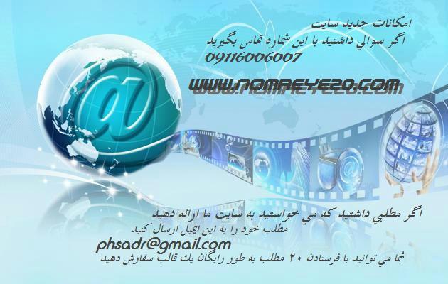 http://img28.mediafire.com/b8b81d4c72d1cffb56e44892e63b81b86g.jpg